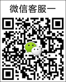 正品护肤品香水,附香港小票支持网店微店微信1件代发 实体批发1件起批,
